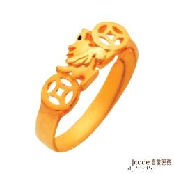 J'code真愛密碼 一路富貴貔貅黃金戒指-小