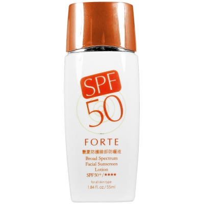 FORTE 芙緹 艷夏防護臉部防曬液SPF50+(55ml)