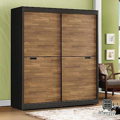 漢妮Hampton路易士系列5尺拉門衣櫥-150x59x197.7cm