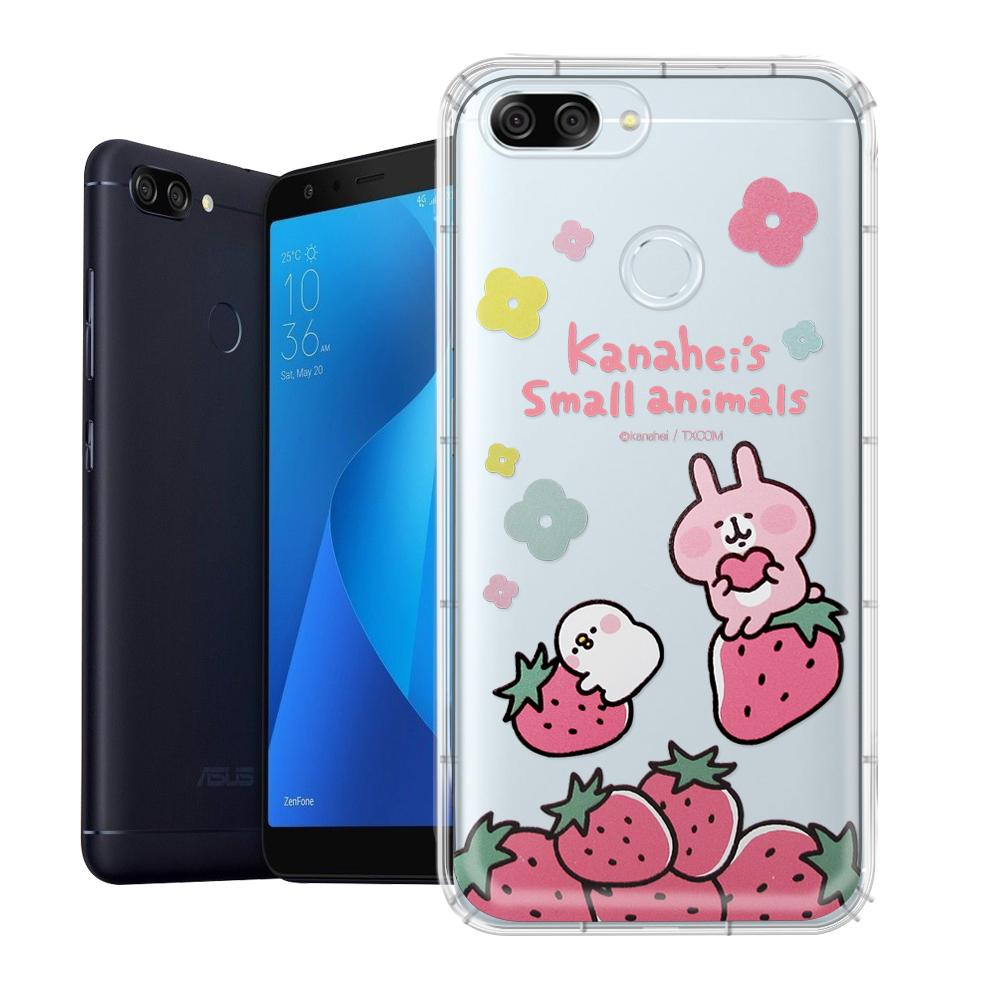 卡娜赫拉 ASUS ZenFone Max Plus (M1)  彩繪空壓手機殼(草莓)