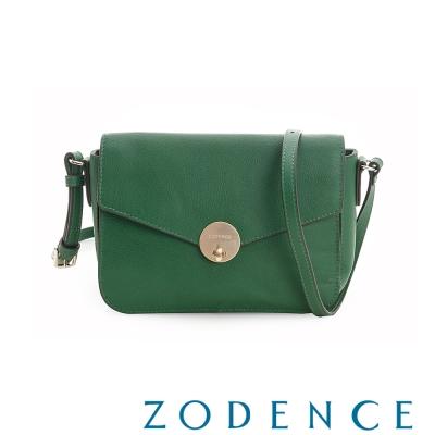 ZODENCE-真牛皮革轉釦肩背斜背翻蓋小方包-綠