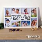TROMSO-幸福Family立體相框8框-白色