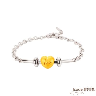 J code真愛密碼金飾 追愛黃金/純銀白鋼手鍊