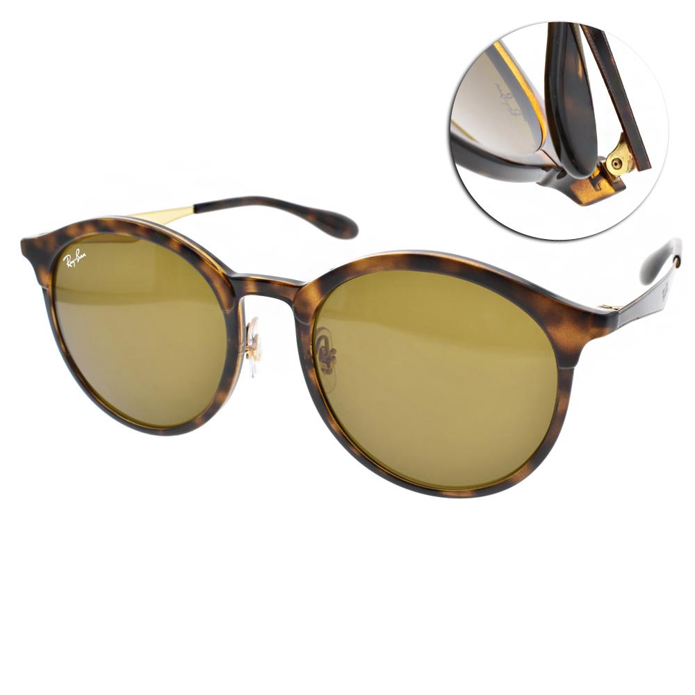 RayBan太陽眼鏡 經典品牌/玳瑁金#RB4277F 628373