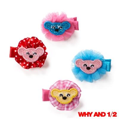 WHY AND 1/2 mini 普普熊心花朵朵髮夾兩件組 多色可選