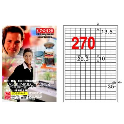 龍德三用列印電腦標籤 LD-881-W-A 白色 270格 (105入/盒)