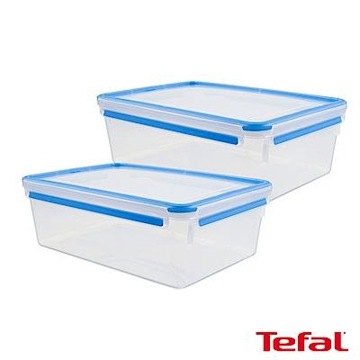 Tefal法國特福 德國EMSA原裝MasterSeal無縫膠圈PP保鮮盒5.5L(2入)8H