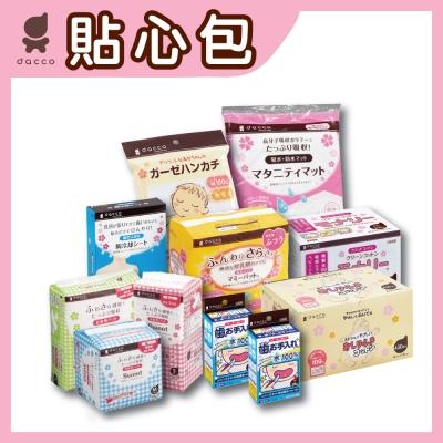 日本OSAKI-媽咪待產包(New貼心包)