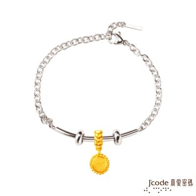 J'code真愛密碼 真愛童話黃金/純銀白鋼手鍊