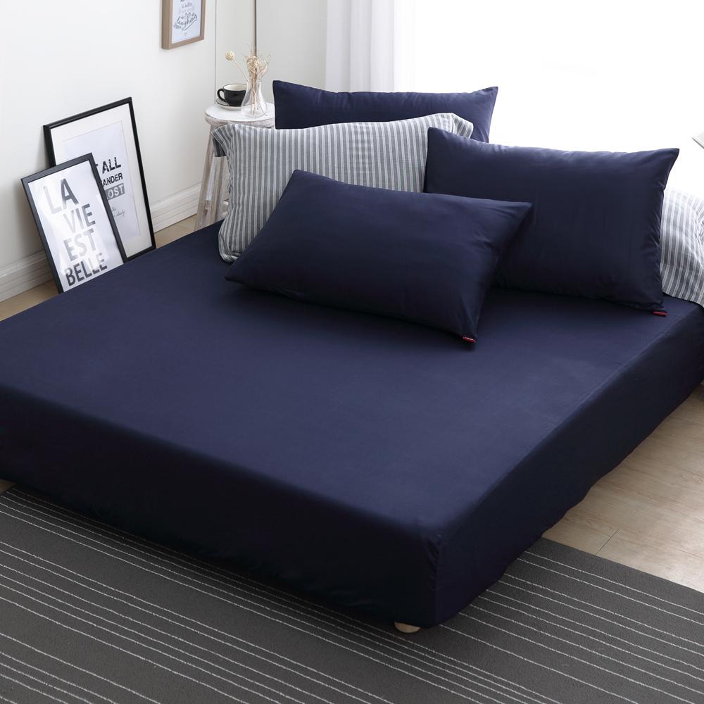 【DON】極簡生活 雙人三件式200織精梳純棉床包枕套組-深邃藍