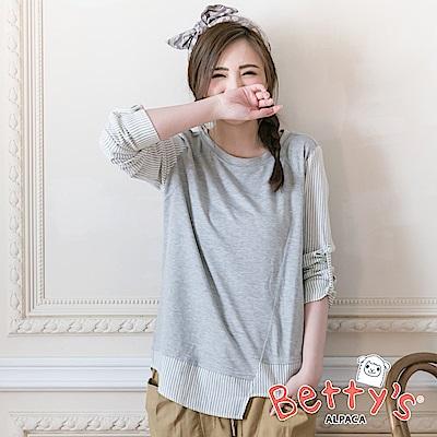 betty's貝蒂思 拼接條紋袖T-shirt(淺灰)