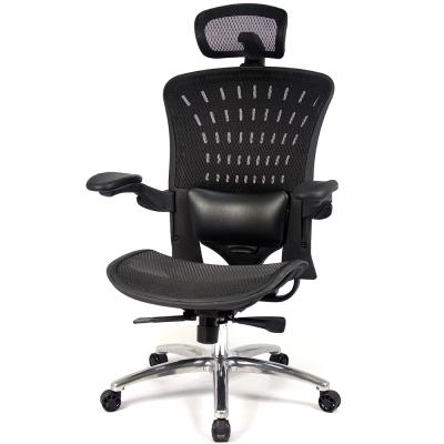 福利品_aaronation 愛倫國度 -多功能人體工學電腦椅 (拍照拆封)