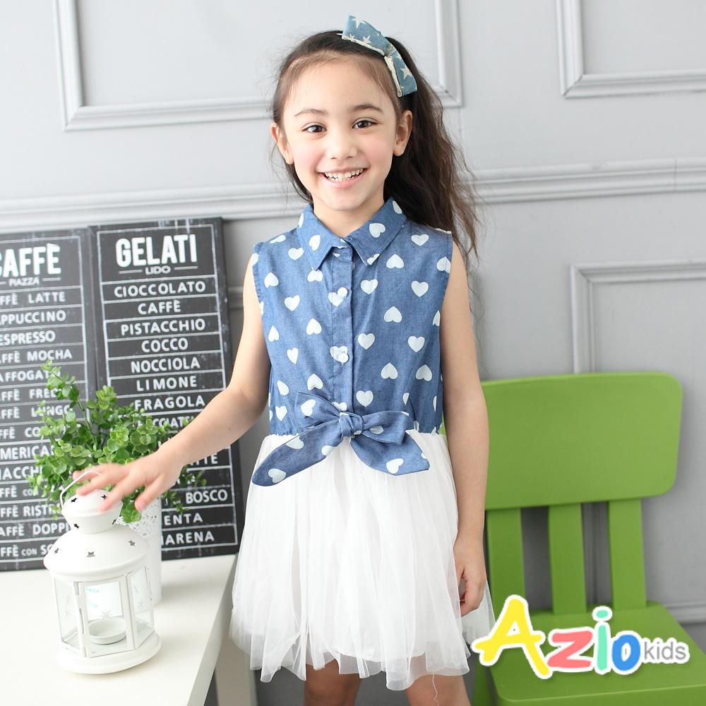 Azio Kids-牛仔滿版愛心背心紗裙(藍)