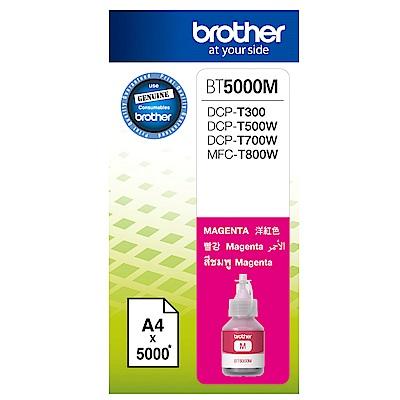 Brother BT5000M 原廠紅色墨水