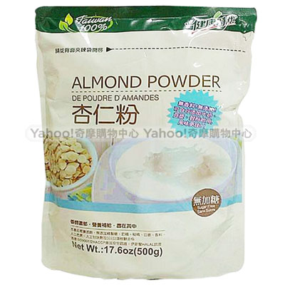 健康時代 無糖杏仁粉3包(500g/包)