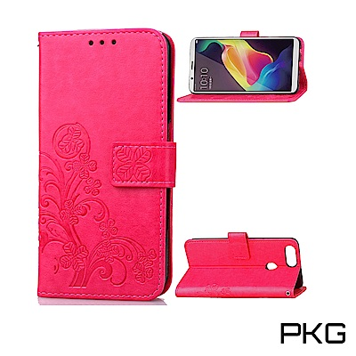 PKG OPPO R11S-PLUS 側翻式皮套-精緻壓花皮套系列-幸運草-玫紅...