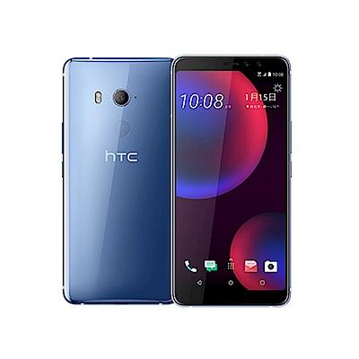 HTC U11 EYEs (4G/64G) 6吋 前置雙鏡頭旗艦機
