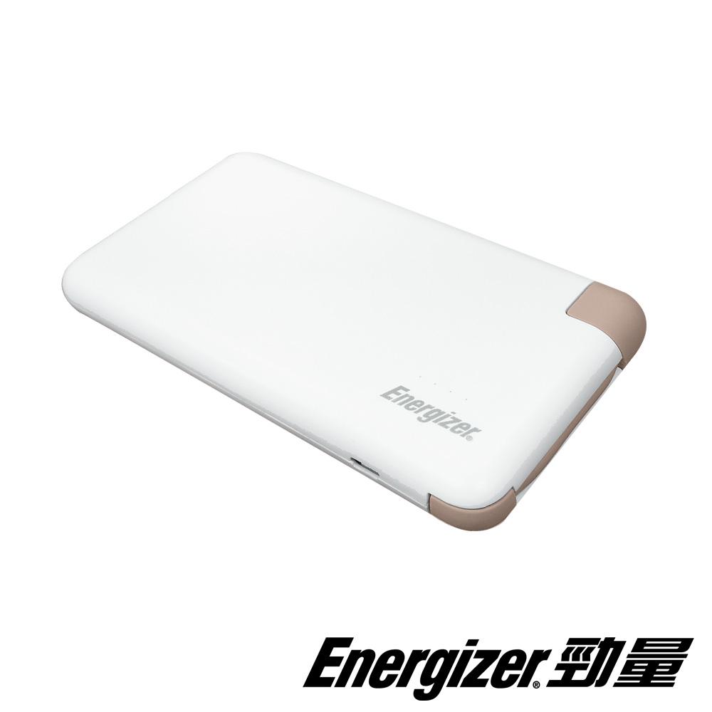 勁量 UE8001 行動電源 8000mAh 白