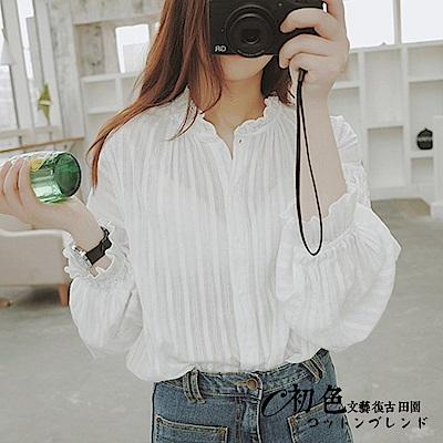 荷葉邊立領燈籠袖襯衫-白色(F可選)     初色