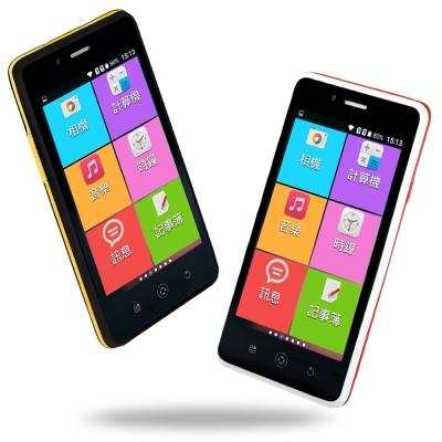 揚邑 YANG YI  Y5+ 4吋四核心智慧型手機