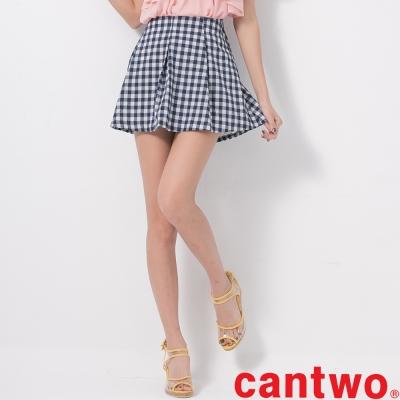 cantwo-萬年格波浪摺裙-共二色