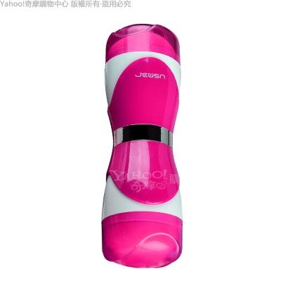 香港Cupid 康吸來了 3P快感 前後雙構造 雙穴自慰杯