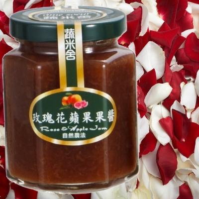 手工果醬-玫瑰花蘋果果醬150mlx2瓶