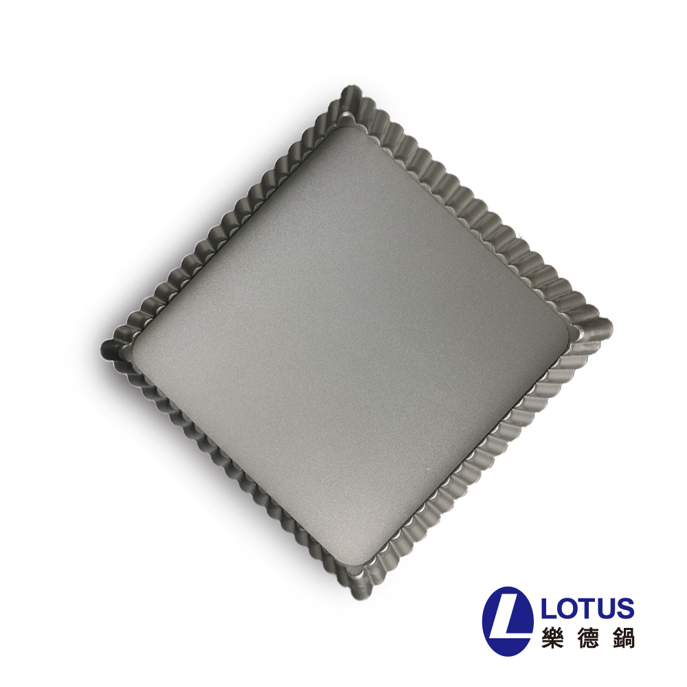 LOTUS樂德 方型活動式派盤(20x20x2.5cm)