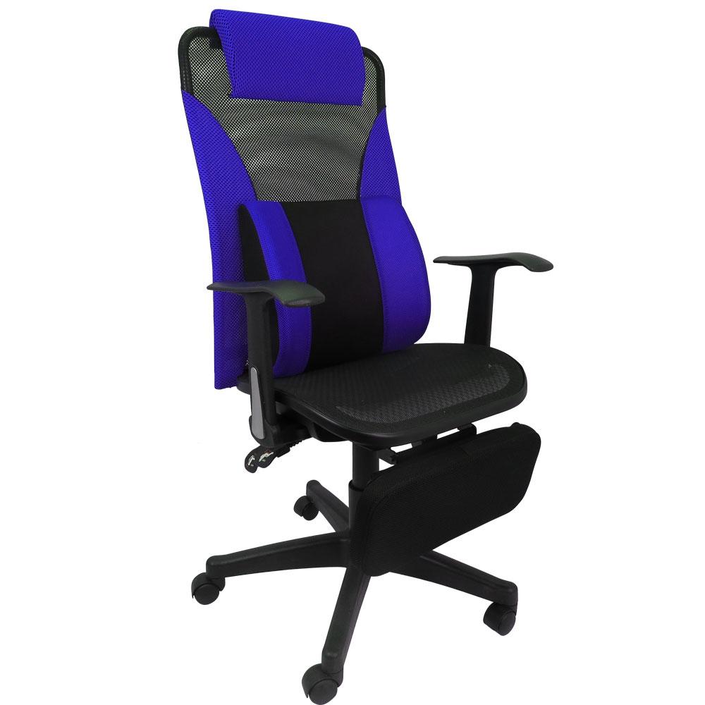 LOGIS邏爵-MIT艷陽3D護腰專利置腳台全網椅/電腦椅/辦公椅(三色)