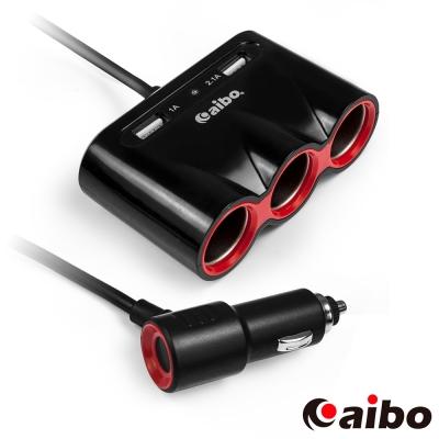 aibo AB441 升級版 車用USB帶線點煙器擴充座(雙USB+三點煙器)-快
