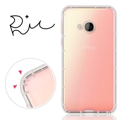 RedMoon HTC U Play 5.2吋 防摔氣墊透明TPU手機軟殼