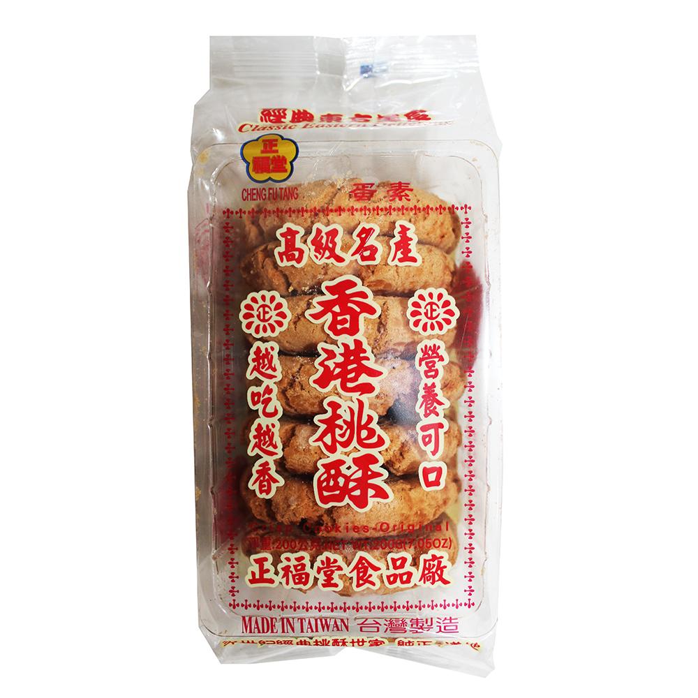 正福堂 原味香港桃酥(200g)