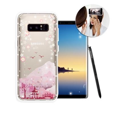 EVO反重力 Samsung Galaxy Note8 亮粉空壓手機殼(浪漫櫻花...