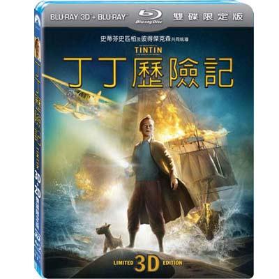 丁丁歷險記  (3D+2D雙碟版)   藍光  BD