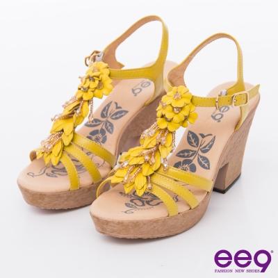 ee9 花漾年華~自然之美立體鑽飾造型花朵粗跟涼鞋~黃色