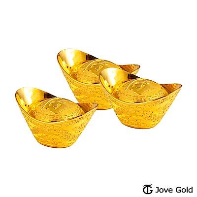 Jove Gold 伍台錢黃金元寶x3-福(15台錢)