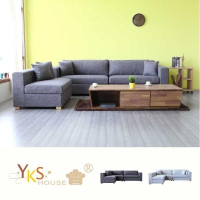 YKSHOUSE  布拉格L型布沙發-獨立筒版(兩色可選)
