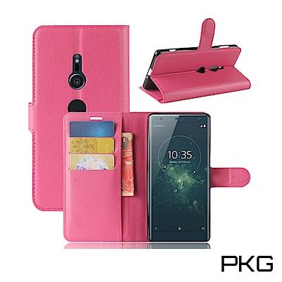 PKG SONY XZ2  側翻式皮套-精選皮套-經典系列-玫紅