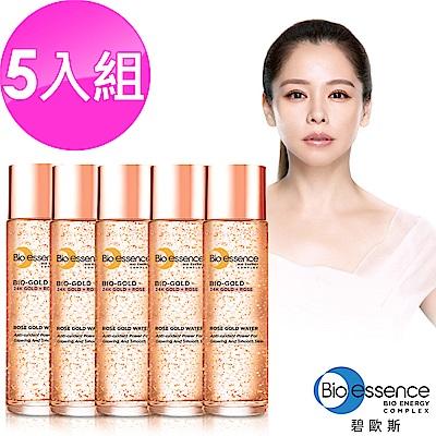 Bio-essence 碧歐斯 BIO金萃玫瑰黃金精華露100ml-5入組
