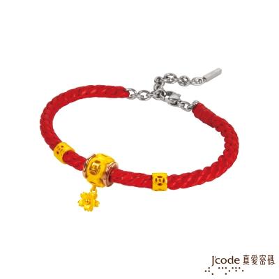 J code真愛密碼金飾 運財花黃金編織手鍊-小(紅)