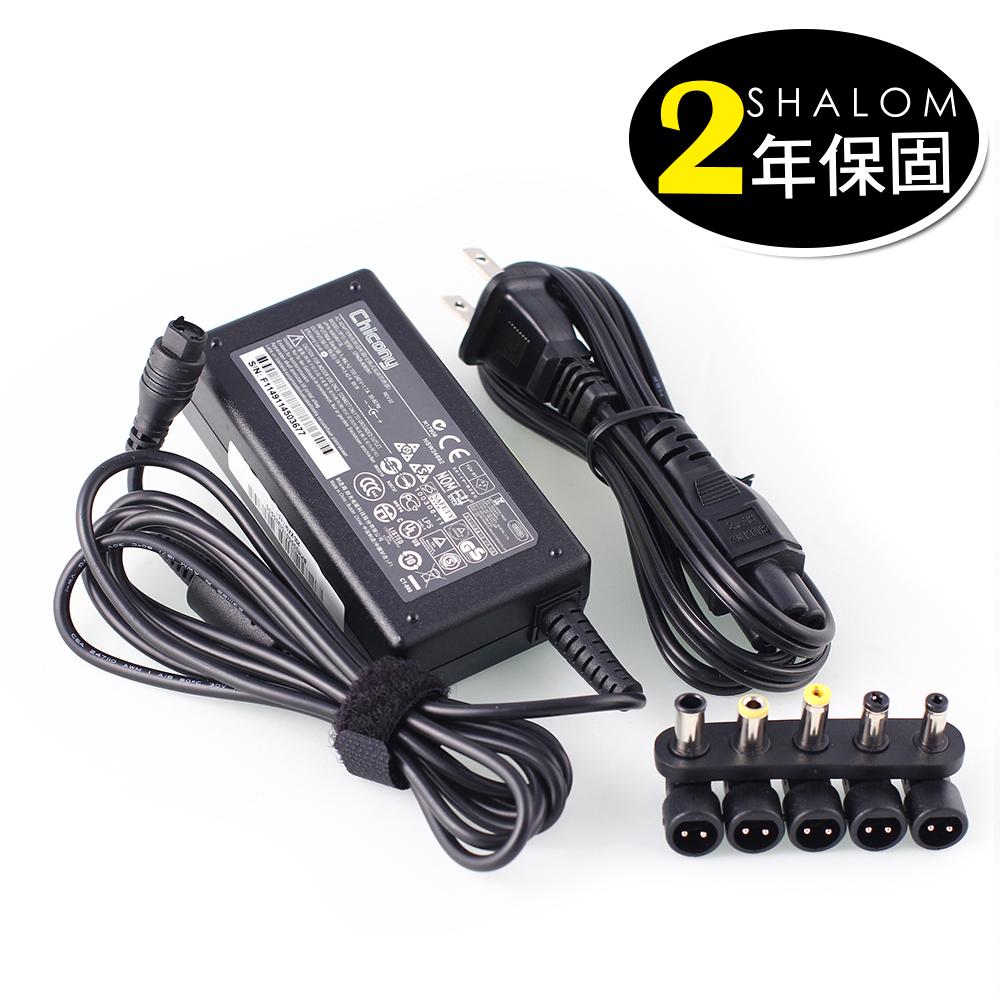 [ASUS筆電適用]19V 3.42A 65W+5接頭變壓器