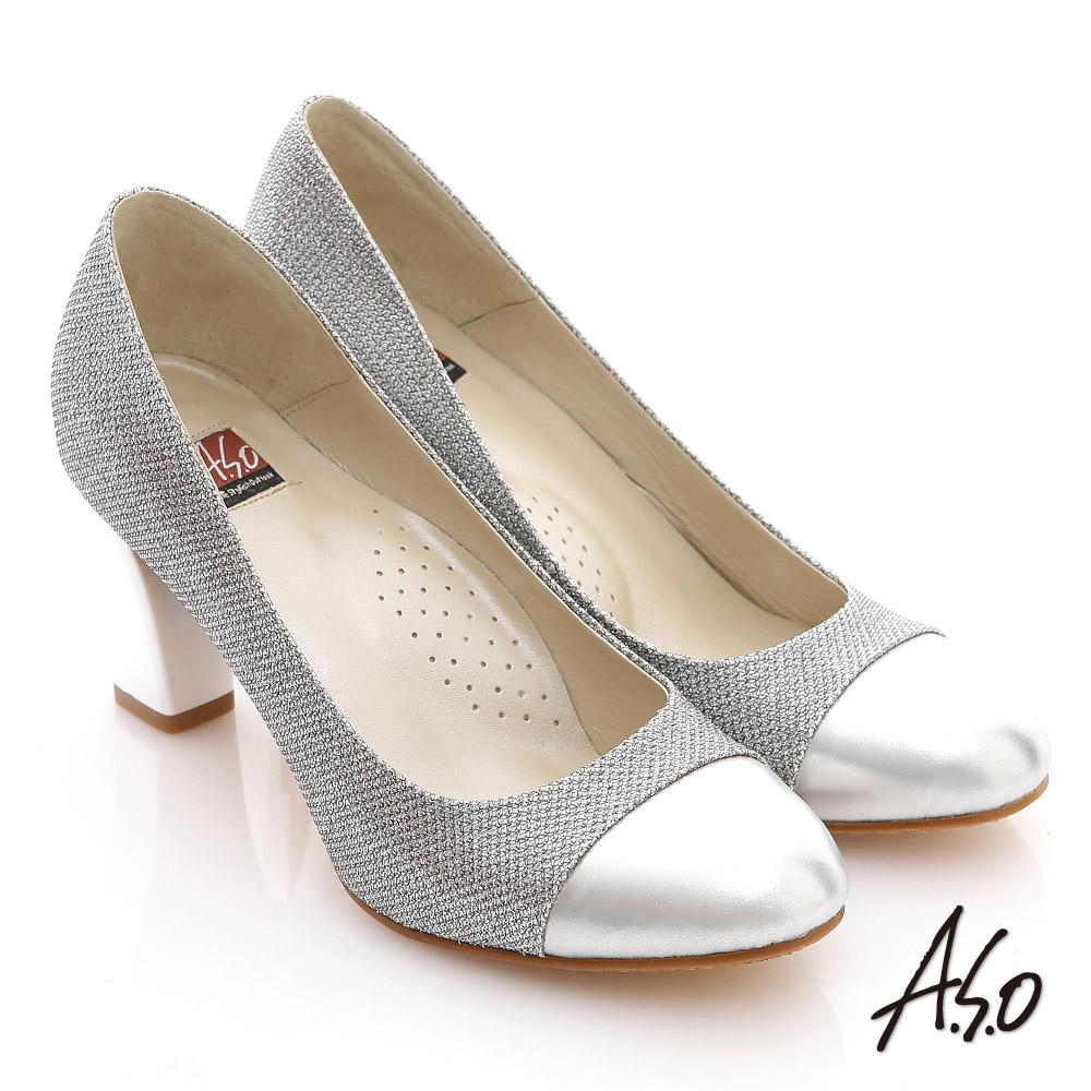 A.S.O 奢華美型 全真皮華麗耀眼金蔥拼接粗跟鞋 銀
