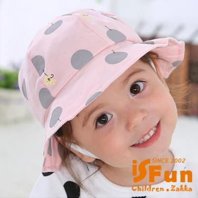iSFun 氣球漫遊 兒童漁夫遮陽布帽 三色可選