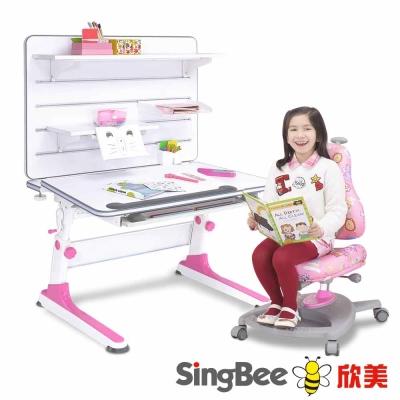 SingBee欣美 益學L桌椅組合+掛板書架組-105x75x75cm