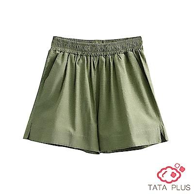 百搭雙口袋短褲 共三色 中大尺碼 TATA PLUS