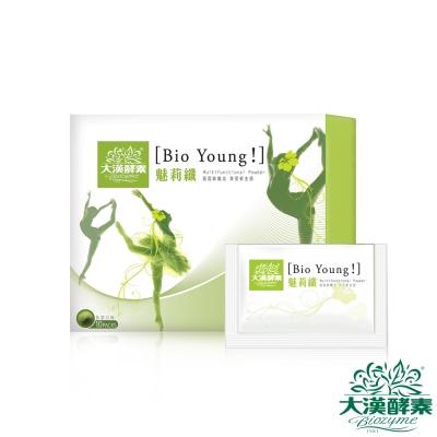 大漢酵素魅莉纖(10包/盒)共2盒)