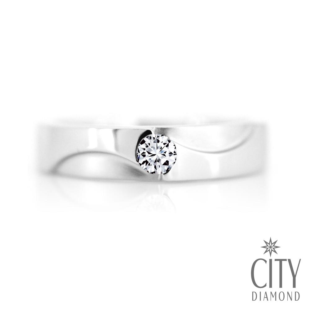 City Diamond『雪之印記』12分鑽戒