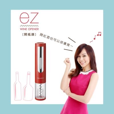 recolte-日本麗克特-ez-電動紅酒開瓶器