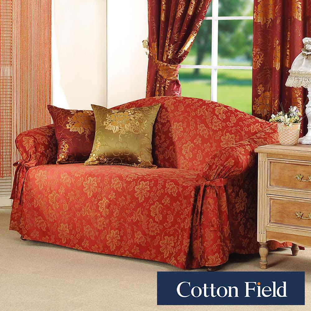 棉花田 艾薇拉 提花單人沙發便利套-紅色