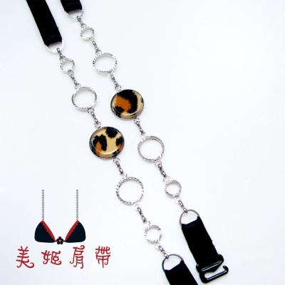 Emon 美姬肩時尚豹紋雙肩款 (黑)